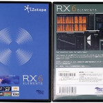 iZotope RX ELEMENTS:音声ノイズ除去の神ソフト