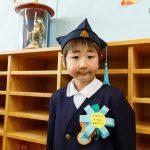 普門院幼稚園,卒園式